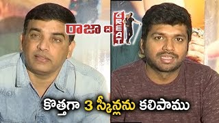 3 New Scenes Added To Raja The Great Movie From 4th || Dil Raju, Anil Ravipudi About Raja The Great