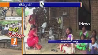 kasiguda People Flee Their Village Due To Ghost Scared In Adilabad | iNews