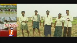 Currency Crisis To Farmers Due To Denomination of Currency | iNews