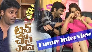 Touch chesi chudu Raviteja Funny Interview | Touch Chesi Chudu 2018 | Daily Poster