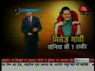 Sonia Gandhi On Aaj Tak, (9th December 2010)