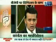 Sonia Gandhi On Star News, (19th December 2010)