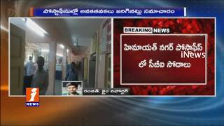 ACB Raids On Himayatnagar Post Office and Post Offices In Hyderabad | iNews