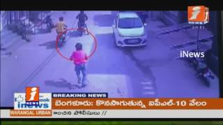 Horrible CCTV Footage | Man Shot Dead In Broad Daylight in Outer Delhi | iNews