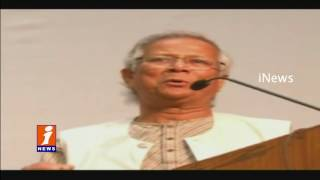 Youth Can Create Wonders if They utilize Their Power | Muhammad Yunus | iNews