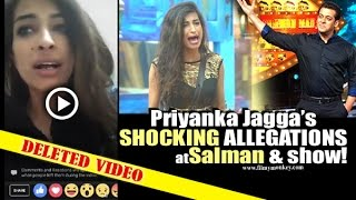 Priyanka Jagga Unedited Video STRONG ALLEGATIONS On Salman Khan