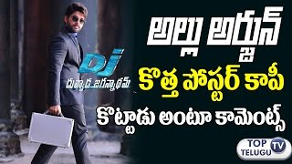 Public Setires on DJ Duvvada Jagannadham First Look | Allu Arjun | Nannaku Prematho | Top Telugu TV