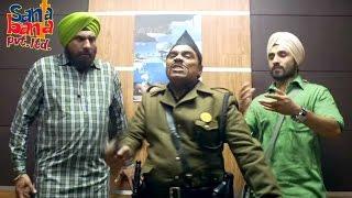 Santa Banta Pvt Ltd Trailer - Vir Das, Boman Irani, Neha Dhupia, Lisa Haydon - Released