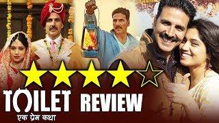 Toilet Ek Prem Katha FIRST REVIEW | Brilliant Film | Akshay Kumar, Bhumi Pednekar