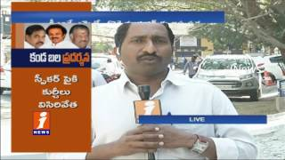 Tamil Nadu Speaker Walkout | DMK MLAs Attacks On Speaker Podium In Assembly | iNews