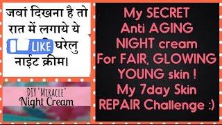 Homemade Anti aging Whitening NIGHT CREAM in Rs.30 | 7 day SKIN REPAIR CHALLENGE | DIY Night Cream