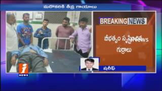 Midnight Horse Riding in Old City | Man Died in Horse Attack | Hyderabad | iNews