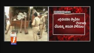 Red Sandalwood Smugglers Arrest | Tirupati Police Recovery Red Sandals | iNews