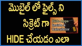 How to Hide Photo and Video Using Calculator | Easy Way To Hide Personal Files in Android