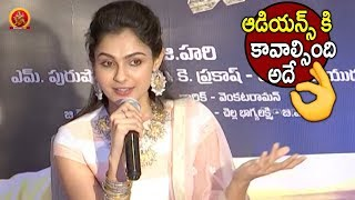 Andrea Jeremiah Mind Blowing Answers To Media || Detective Movie Press Meet || Vishal