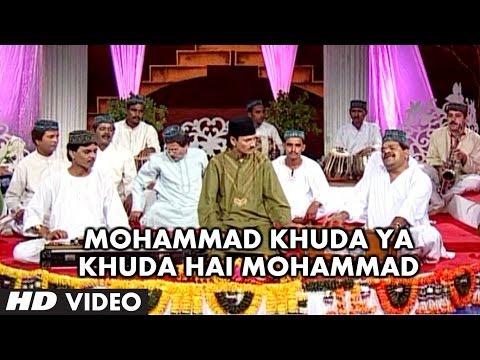 Mohammad Khuda Ya Khuda Hai Mohammad - Rasoole Khuda - Sharif Parwaz Muslim Devotional Songs