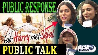 Jab Harry Met Sejal Public Talk |Jab Harry Met Sejal Review |Shahrukh Khan, Anushka Sharma