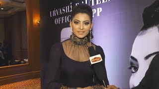 Gorgeous Urvashi Rautela's Exclusive Interview | Urvashi Rautela Official App Launch