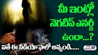 How to Remove Negative Energy From Your Home | Destroy Negative Energy | Top Telugu TV