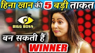 Hina Khan's 5 Strength That Can Make Her WINNER Of Bigg Boss 11