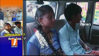 Married Women try to end life For Movie | Constable Saves Couple Life | Vijayawada | iNews
