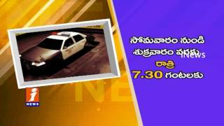 Be Careful Special Program | Monday To Friday At 7.30PM | iNews