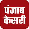 PunjabKesari TV's image