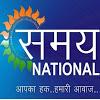 Samay National