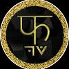 PhrankTV