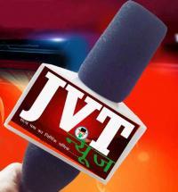 JVT NEWS CHANNEL's image