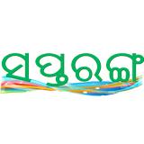 Saptaranga's image
