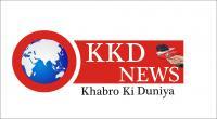 khabro ki duniya's image