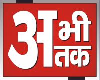 Abhitak News Channel's image