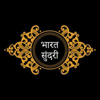 Bharat Sundari's image