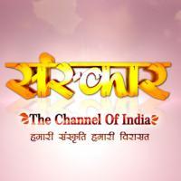 Sanskar TV's image