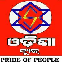 STAR ODISHA NEWS's image