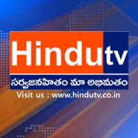 HINDU TV LIVE's image