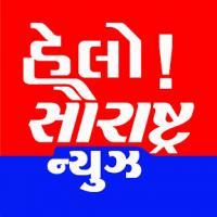 Hello Saurashtra News's image