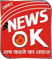 News OK's image