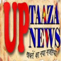 UP TAAZA NEWS's image