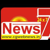 CG Web News Janjgir's image