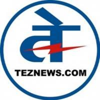 Tez News's image