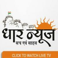 Dhar News's image