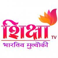 SHIKSHA TV's image
