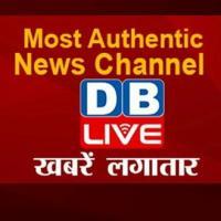 DB Live's image