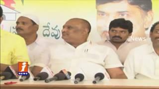 TDP Leader Beeda Ravichandra Fire On Y S Jagan Mohan Reddy | iNews