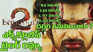 Baahubali 2 Trailer Review | Bahubali 2 The Conclusion Telugu Trailer | Prabhas | Rana | Rajamouli