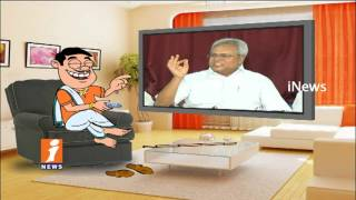Dada Funny Conversation With Undavalli Arun Kumar on Polavaram Project | Pin Counter | iNews