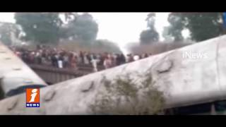Sealdah Ajmer Express Derail Near Kanpur | 40 injured | iNews