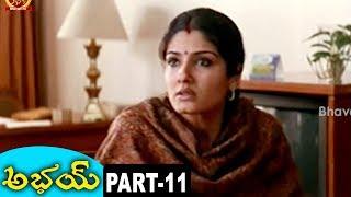 Abhay Telugu Full Movie Part 11 - Kamal Haasan, Raveena Tandon, Manisha Koirala